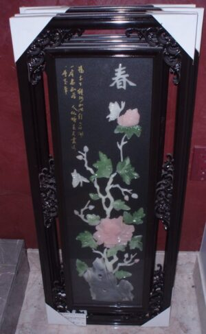 Jade Carving Framed Art1