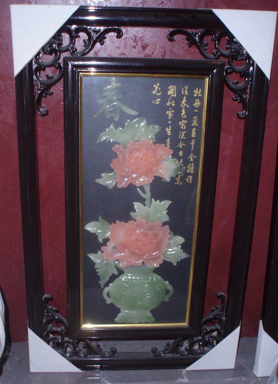 Jade Carving Framed Art